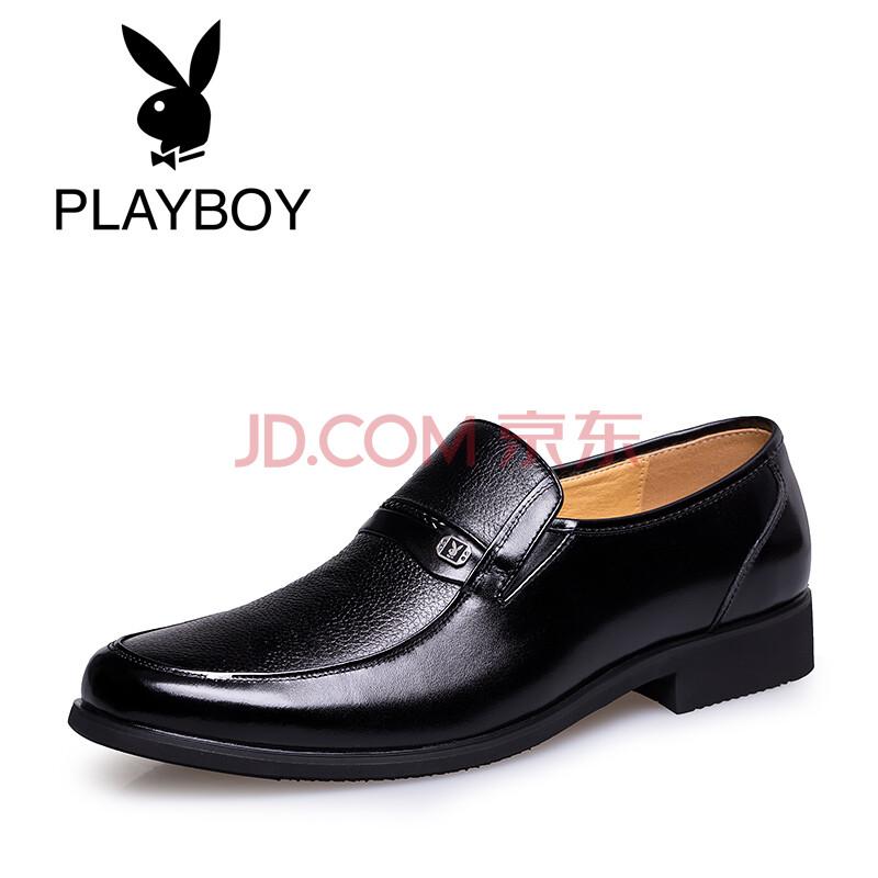 花花公子(PLAYBOY)皮鞋男士商务休闲鞋 男鞋真皮套脚两穿四季款 两穿四季款-黑色 41