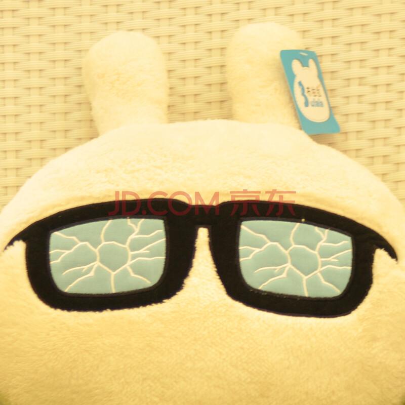 可爱兔斯基表情卡通兔子抱枕毛绒玩具公仔大号娃娃生日礼物女 眼镜碎