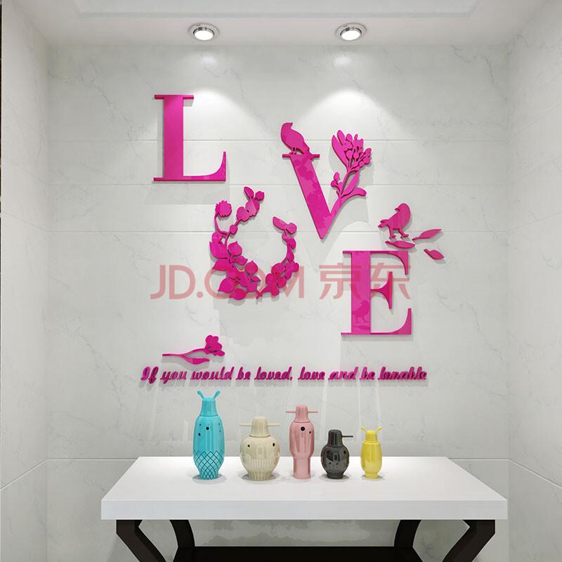字母创意设计浪漫装饰墙贴卧室床头客厅沙发背景墙餐厅贴3d亚克力立体