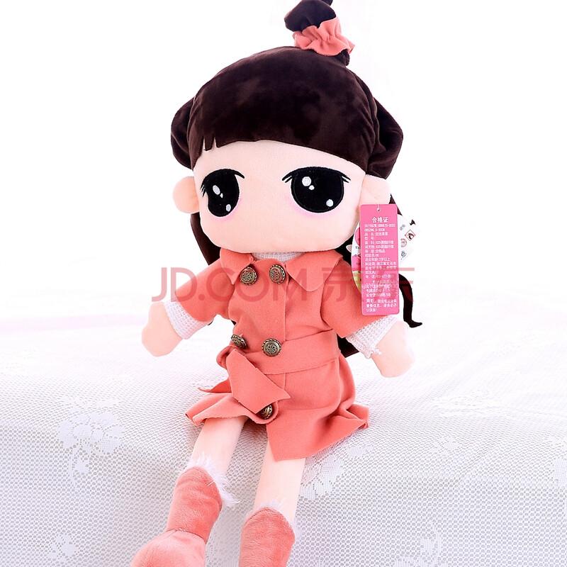 茱莉亚布娃娃玩偶可爱洋娃娃儿童卡通毛绒玩具公仔小女孩生日礼物