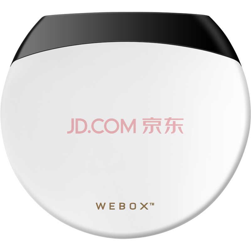 泰捷(TOGIC)WE30 8核64位硬解H.265高清网络电视机顶盒 京东微联APP控制 白色