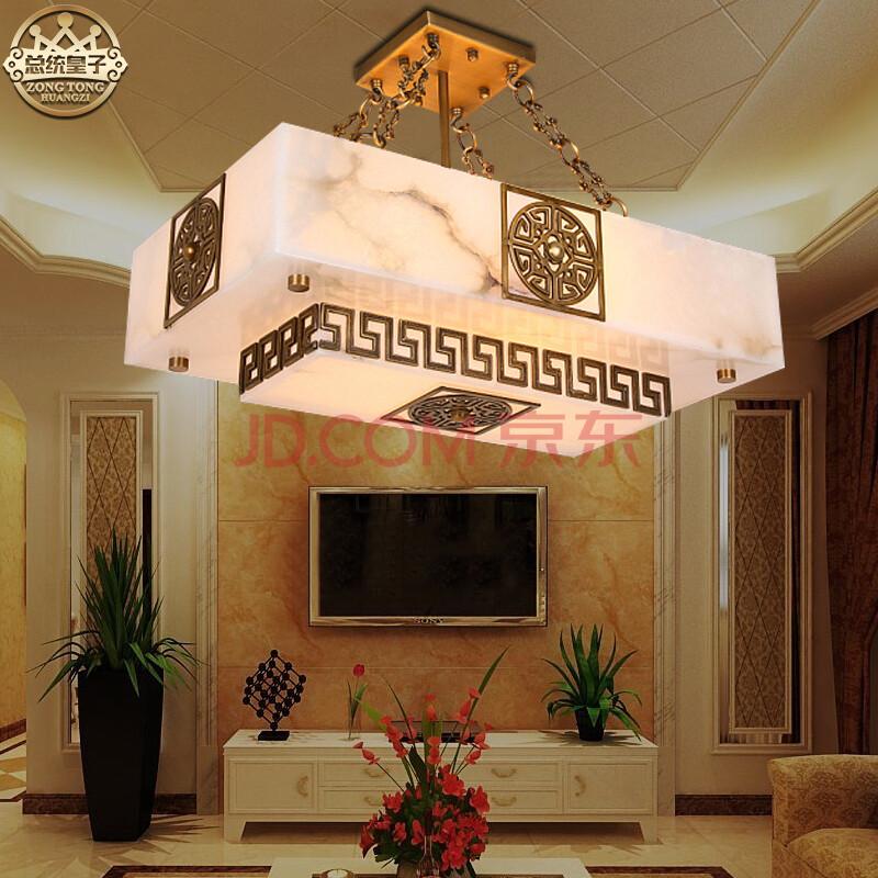 总统皇子 新中式吊灯 中式灯具 欧式吊灯客厅餐厅卧室图片