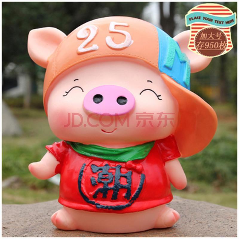创意可爱大号情侣娃娃储蓄罐时尚存钱罐储钱罐 卡通儿童生日礼物 升级