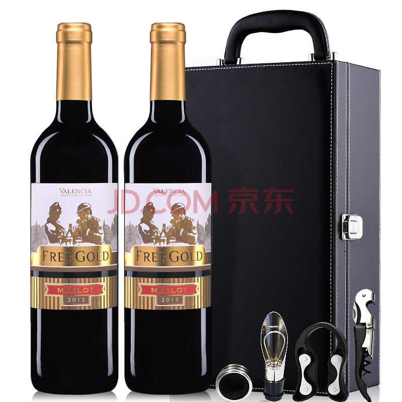 西班牙进口红酒 飞歌 FREEGOLD 红葡萄酒双支礼盒  750ml*2瓶)