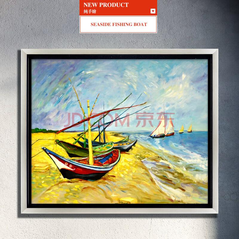 海边渔船手绘图片