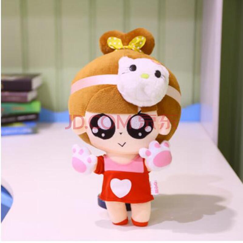 卡通洋娃娃萌小q毛绒玩具公仔 可爱表情布娃娃玩偶男女生日礼物 小猫