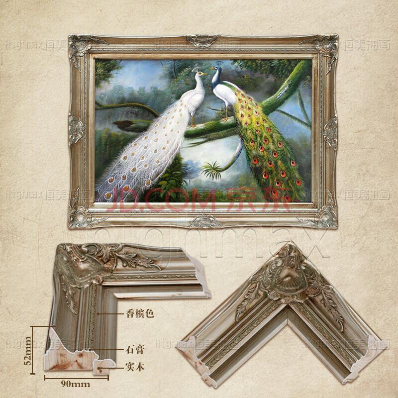 欧式手绘油画动物吉祥鸟孔雀油画客厅玄关楼道装饰画家居客厅壁画有框