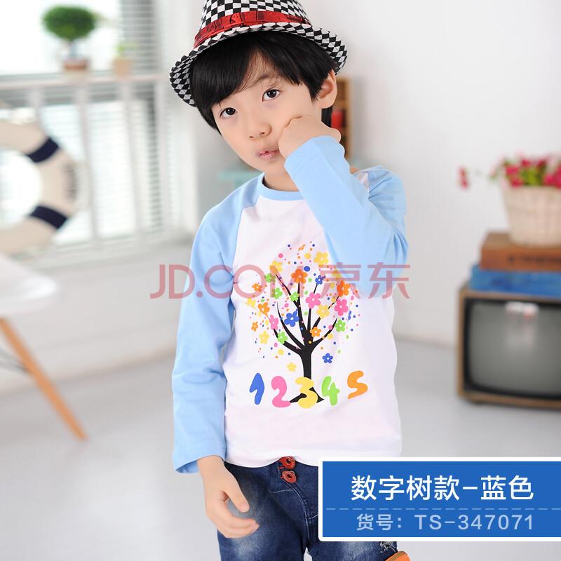 2014韩版新款童装t恤儿童宝宝男童女童长袖