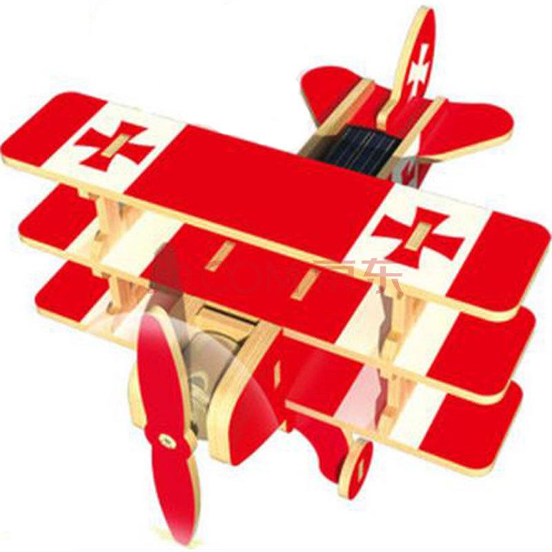若态科技 diy手工制作 拼装木质太阳能飞机模型 科教玩具 男爵p250
