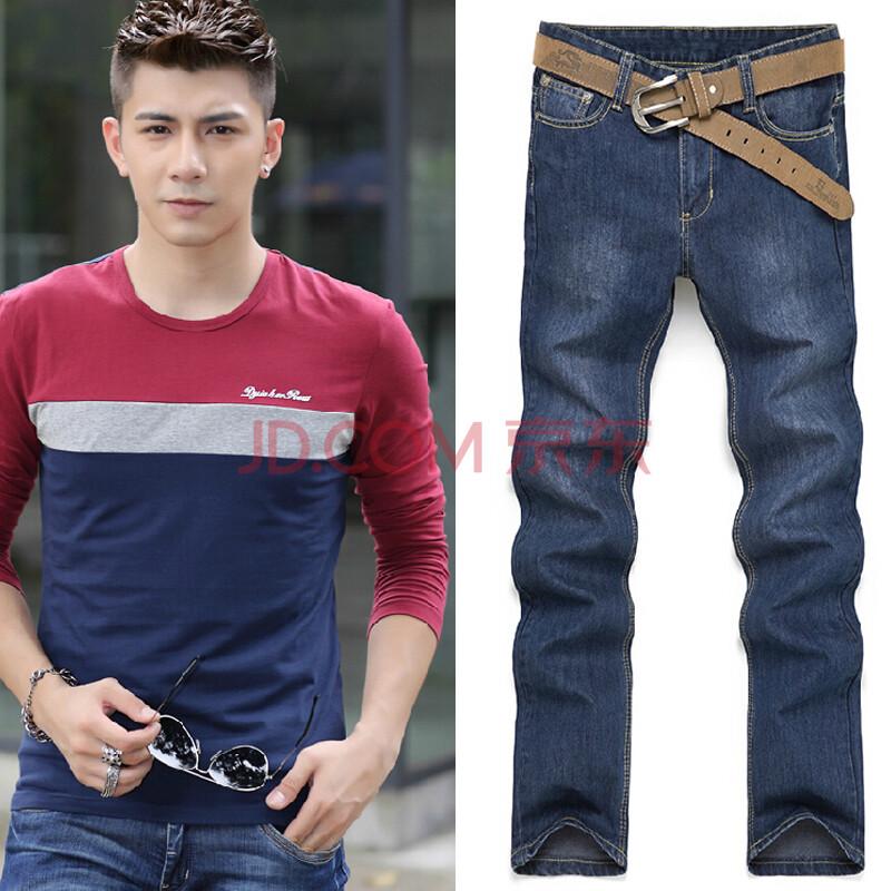男士牛仔长裤套 b247红色衣+深蓝牛仔裤