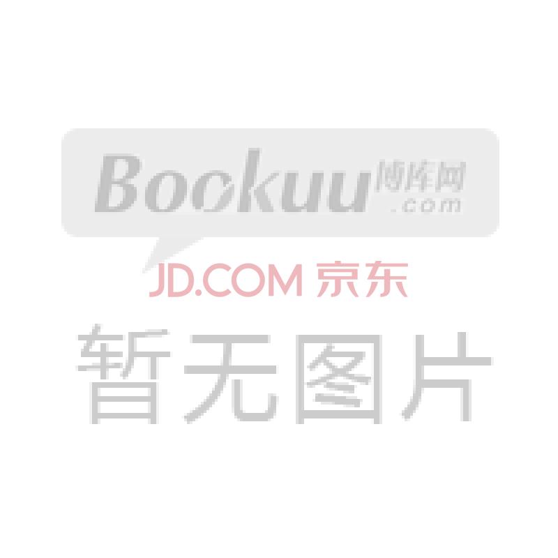中国企业年金制度_企业职工年金制度_企业年金管理制度_企业职