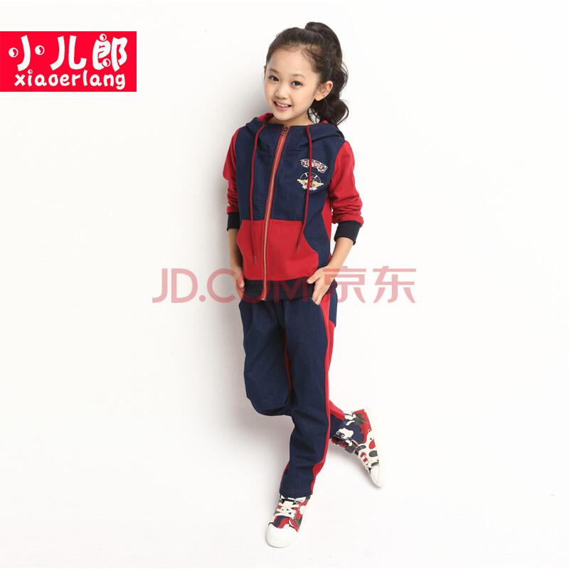 儿童运动服装套装女 儿童衣服全国包邮