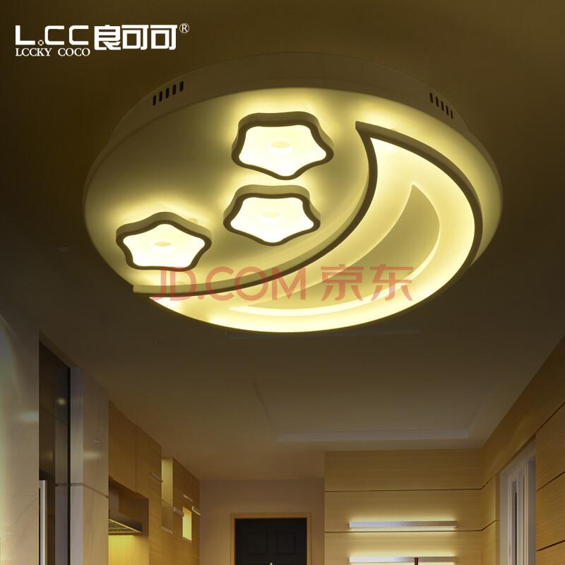 良可可 led客厅吸顶灯圆形现代简约创意个性星月卧室灯具无极调光8992