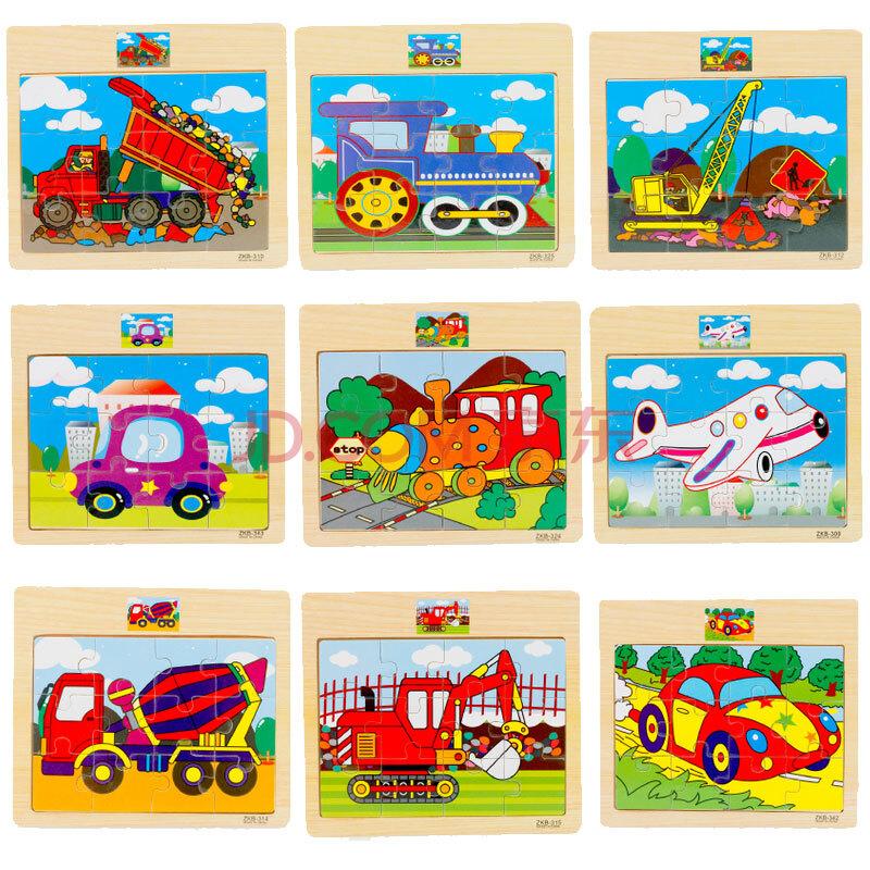 木丸子木质12片卡通动物拼图拼板 宝宝早教益智力积木