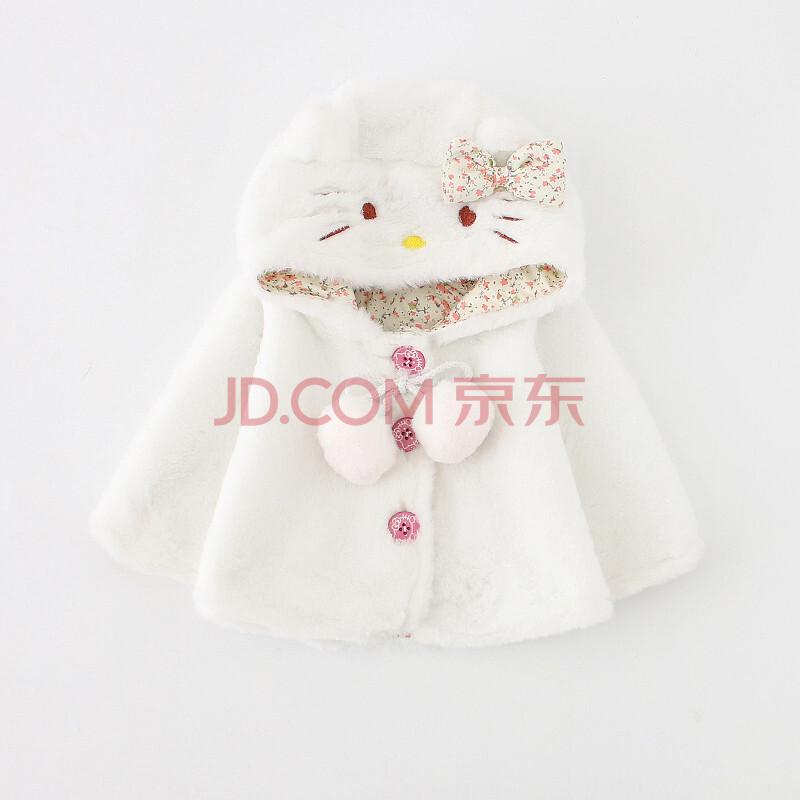 桃果儿 0-3岁冬季婴儿珊瑚绒斗篷披风女宝宝外出衣服婴幼儿外套 猫咪