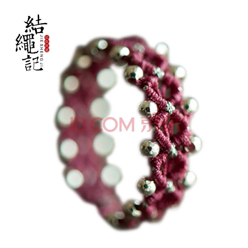 结绳记 手工编织设计民族风戒指 男女时尚指环 情侣定制925银戒指