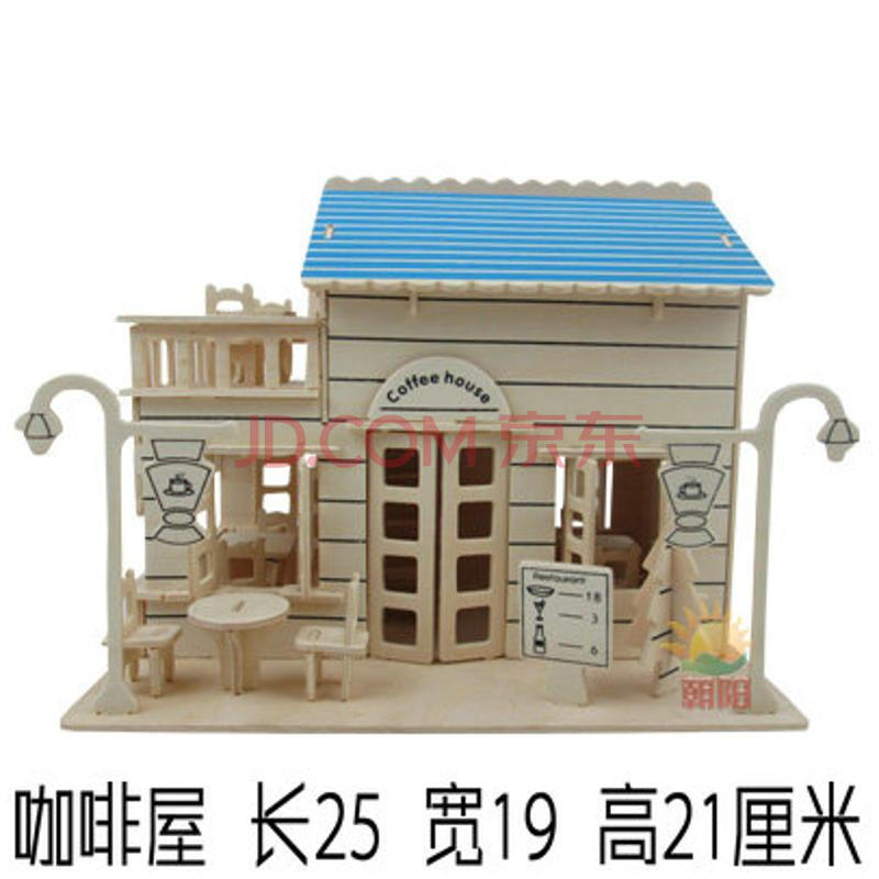 创意diy小屋成人手工制作小房子木质房屋别墅拼装建筑