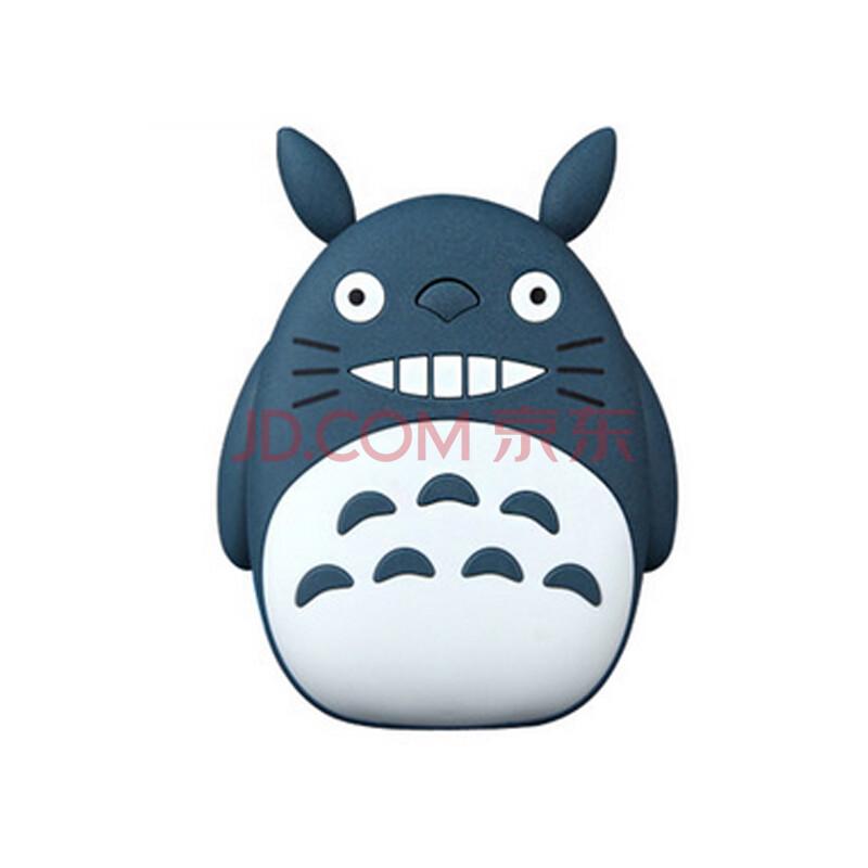 可爱卡通龙猫苹果6sp充电宝 安卓手机通用创意iphone5s移动电源女