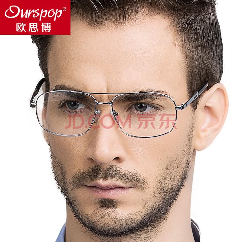 窃听视频眼镜_双梁潮男时尚大脸眼镜架 配眼睛金色窃听风云明星款近视眼镜框金色