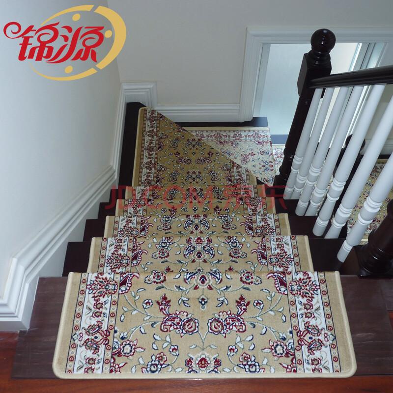 锦源 欧式楼梯踏步垫 家用实木楼梯垫免胶自粘旋转楼梯地毯防滑脚垫