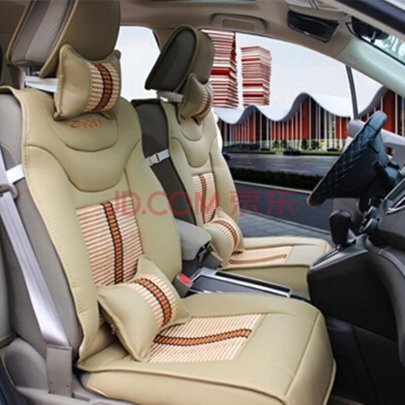 耀迪12-15款东风本田crv汽车坐垫夏季冰丝crv专用座垫图片