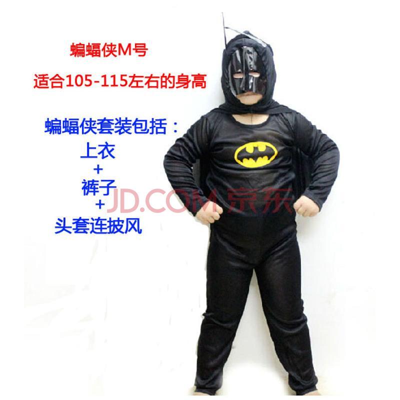 儿童蝙蝠侠服装diy制作