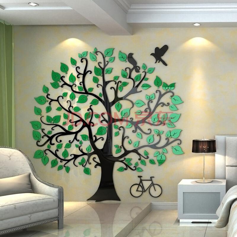 木马人 大树3d水晶立体墙贴客厅电视墙亚克力贴画卧室温馨背景墙贴