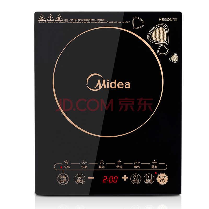 美的(Midea)电磁炉整版触摸式WK2102T(赠汤锅+炒锅))