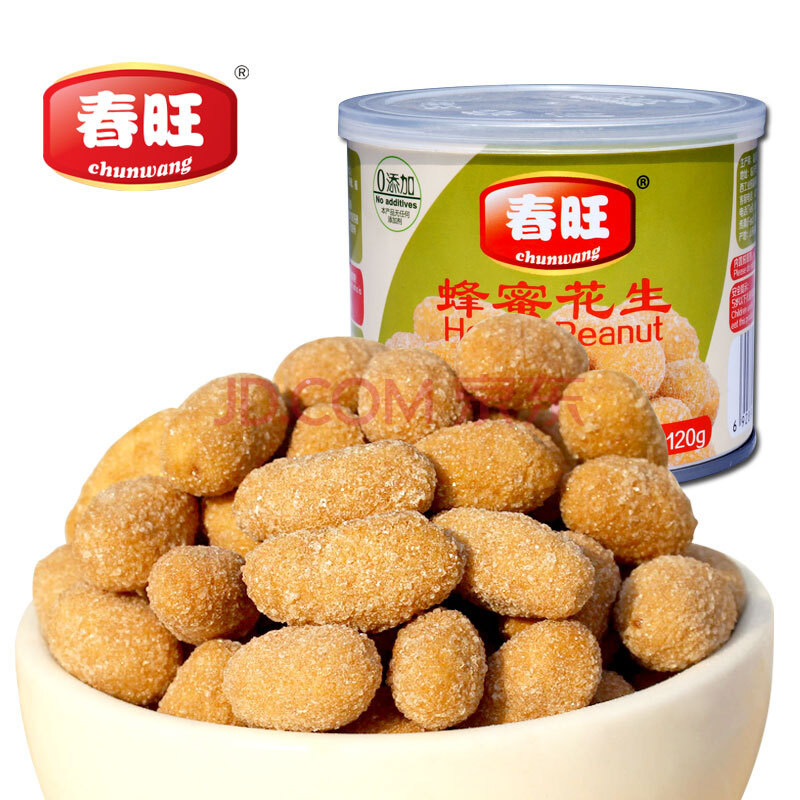 【临沂馆 】春旺蜂蜜花生坚果休闲零食罐装炒货山东特产蜂蜜花生豆