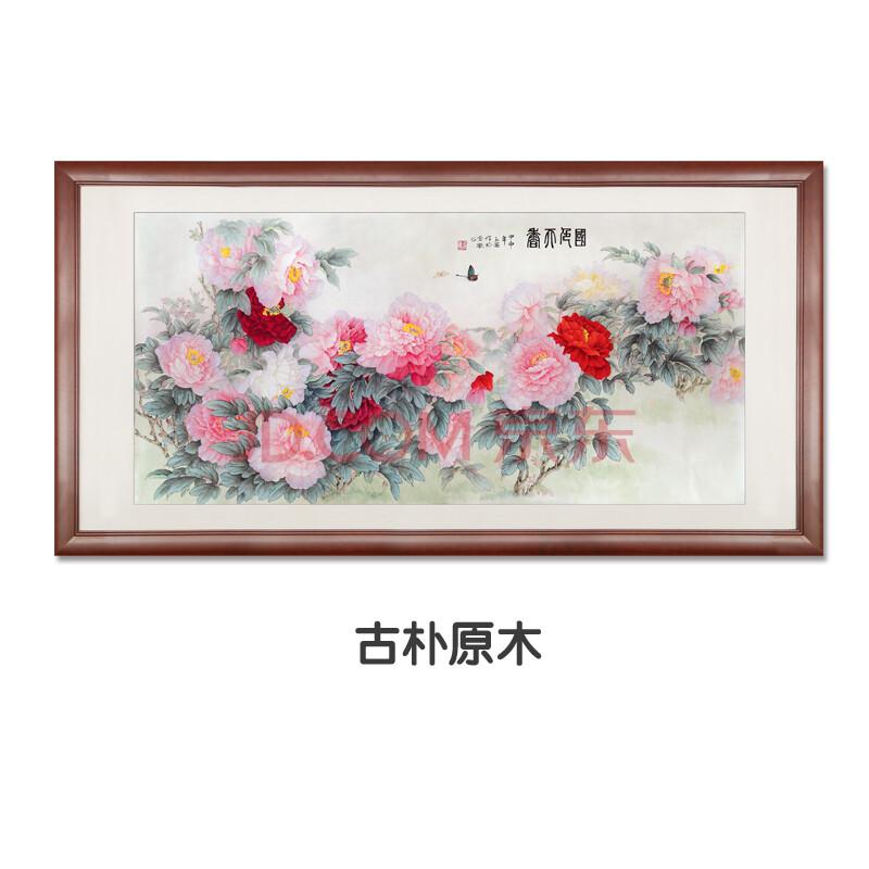 国画工笔画花鸟画 中式画客厅装饰画办公室壁画手绘真迹国色天香 古朴