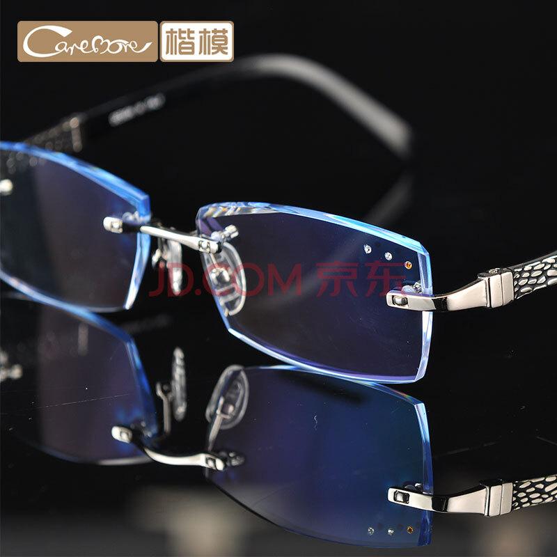 楷模caremore男士商务近视眼镜架钻石切边无框纯钛眼镜 灰色渐变镜片图片