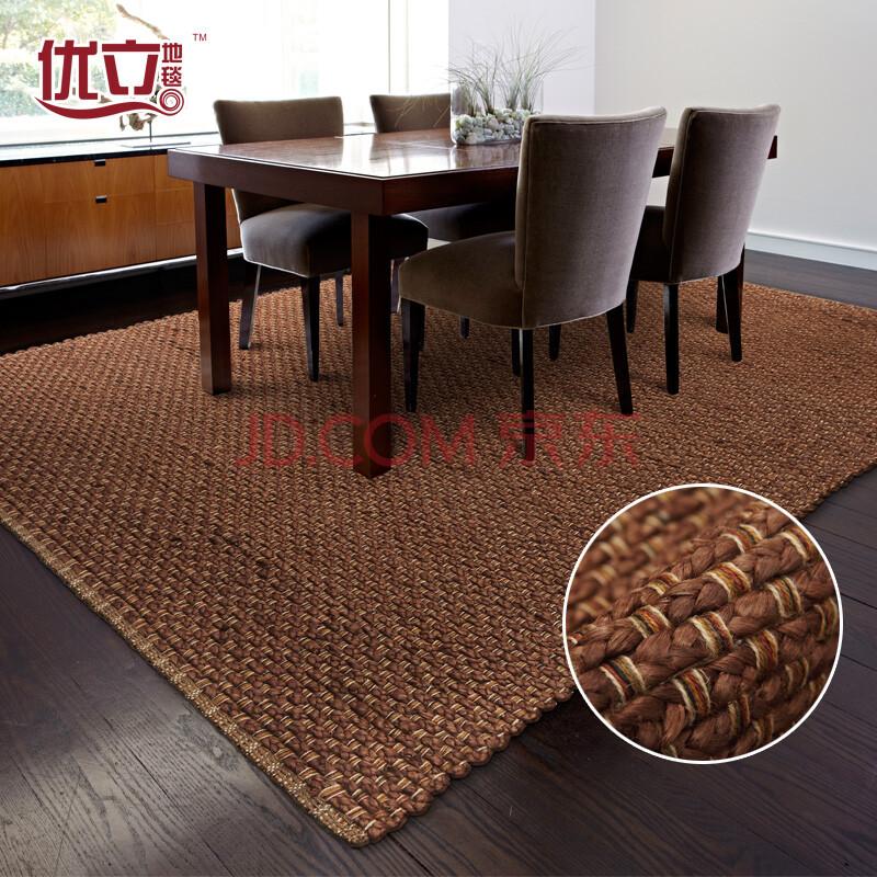优立地毯 印度进口纯手工编织 100%天然黄麻地毯地垫