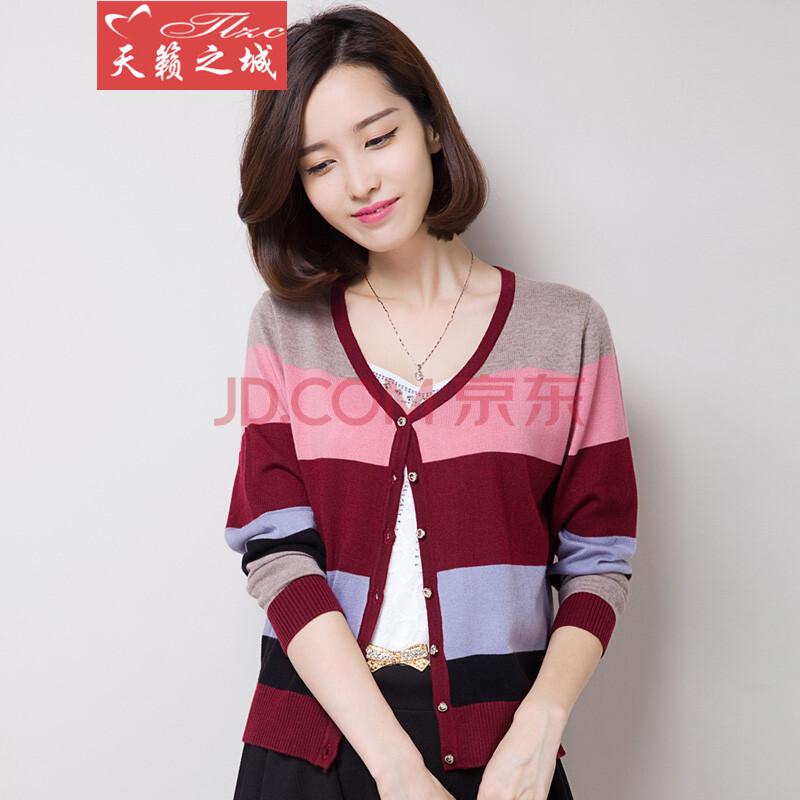 女���9j�_天籁之城2014秋装新款韩版宽松长袖针织衫女开衫j016