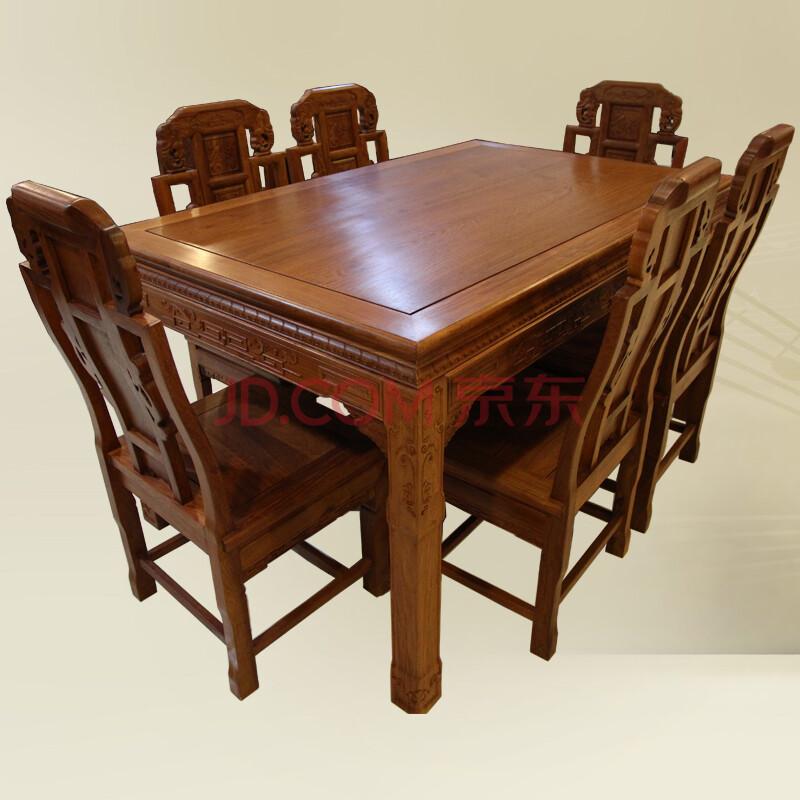 集美红木家具红木餐桌实木饭桌象头一桌六椅特价大果紫檀缅甸花梨