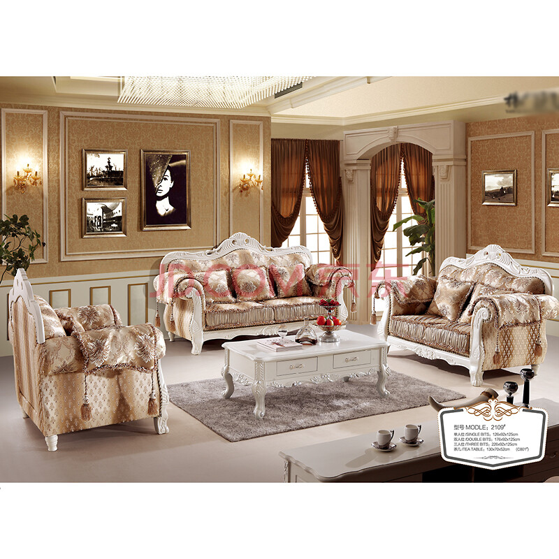 斯布莱欧式新古典酒店别墅客厅组合布艺沙发