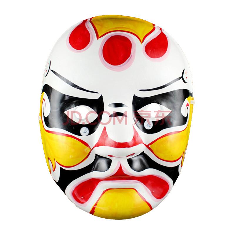 仕彩 中式脸谱 纸浆京剧脸谱 国粹京剧面具变脸面具 成人变脸脸谱 52