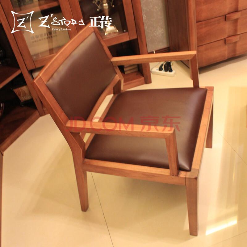 正传皮木书椅实木胡桃木皮木椅真皮实木书椅高端出口品牌家具
