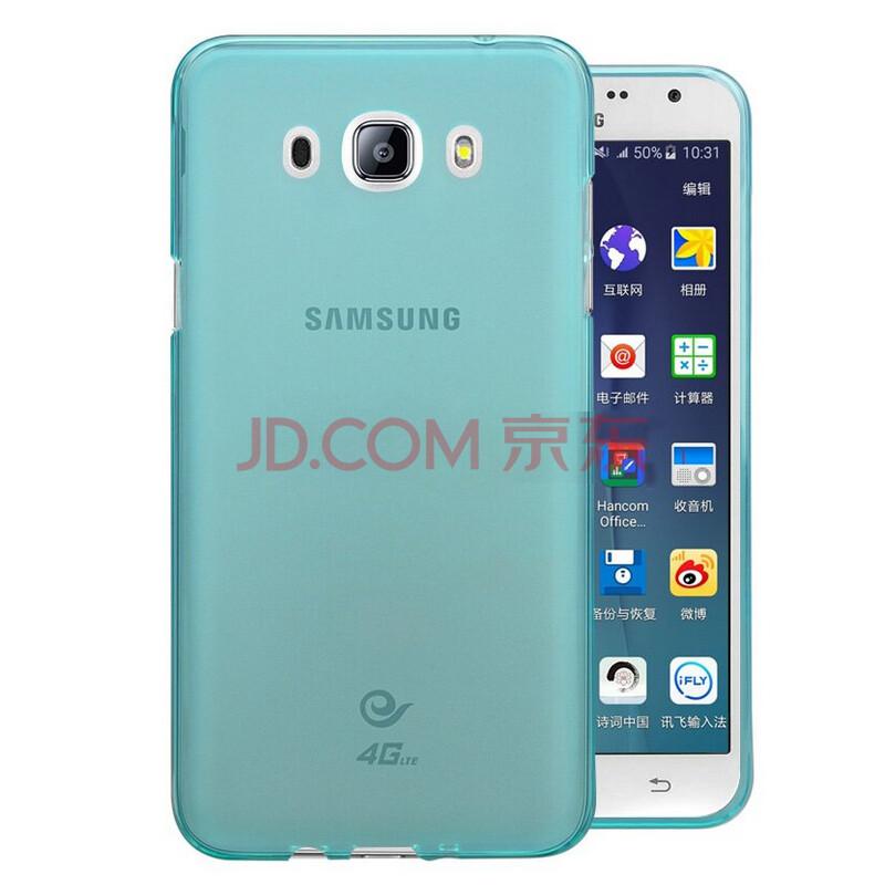 坚达 透明 软壳 手机保护套 手机壳适用于三星j5108 j5(2016) j510 透