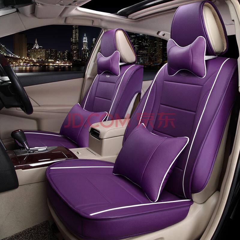 专用坐垫套 激情紫色全包 头枕 腰靠 东风本田杰德思域xrv思铂睿crv图片