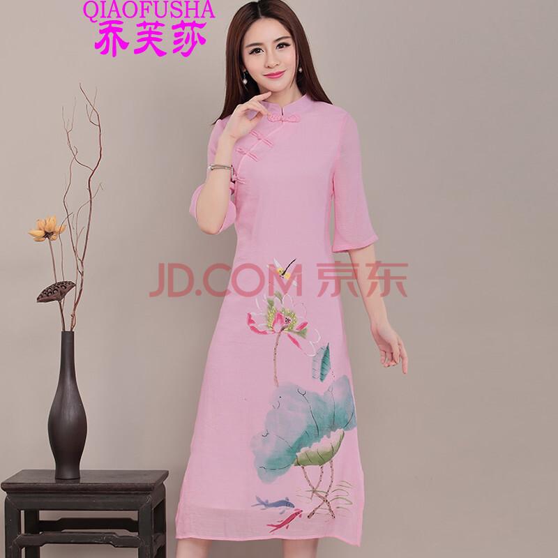 乔芙莎2016 中国风手绘 唐装旗袍 素麻仙女连衣裙 浅粉色 xxl