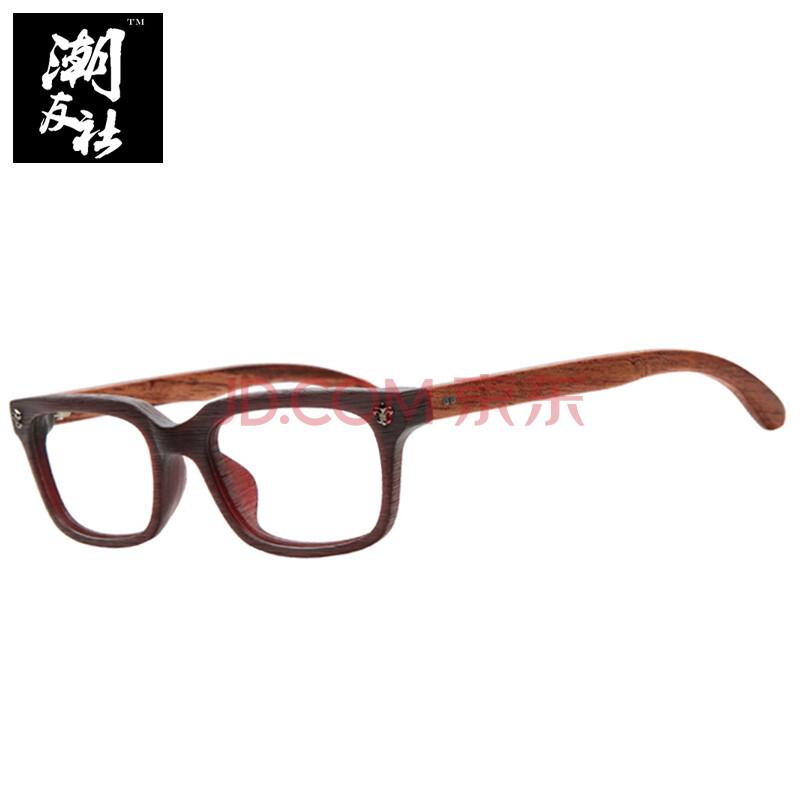 潮友社复古木质眼镜框男可配近视木框眼镜架女潮大脸原宿九十眼镜 亮