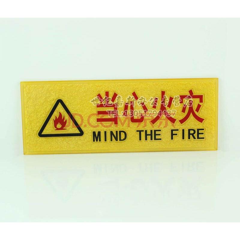 金色浮雕亚克力标识牌 手工丝印 背面自带胶 禁止吸烟 亚克力禁烟标识