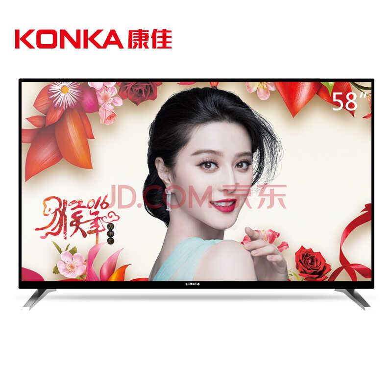 康佳(KONKA)LED58S1 58英寸 八核64位智能LED液晶平板电视(黑色)