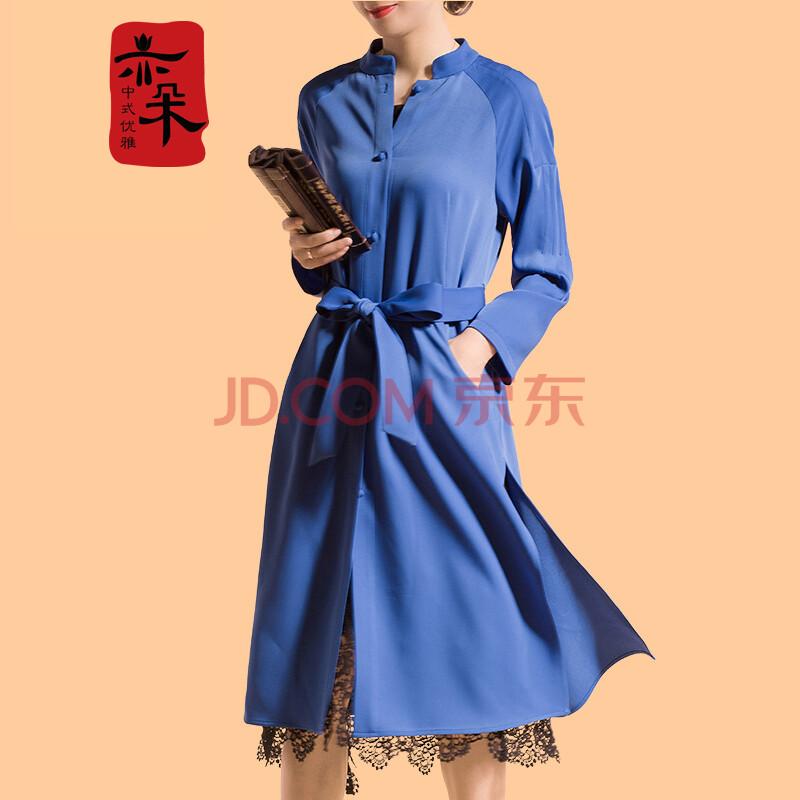 蓝色休闲套装女春装