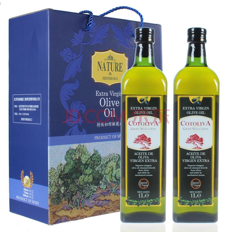 欧莱欧COTOLIVA  西班牙原瓶进口 特级初榨橄榄油 1000mlx2礼盒健康油礼 1000mlx2精美礼盒装