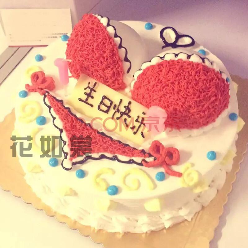 情趣蛋糕新款比基尼创意北京人气生日蛋糕个性情趣图片