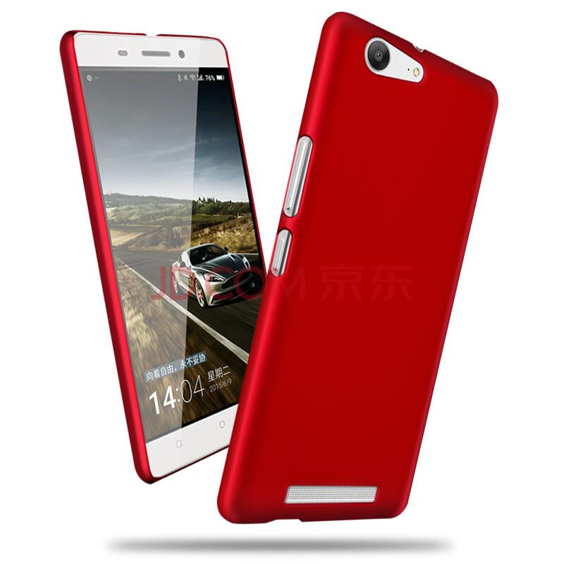 金立e3手机壳保护套