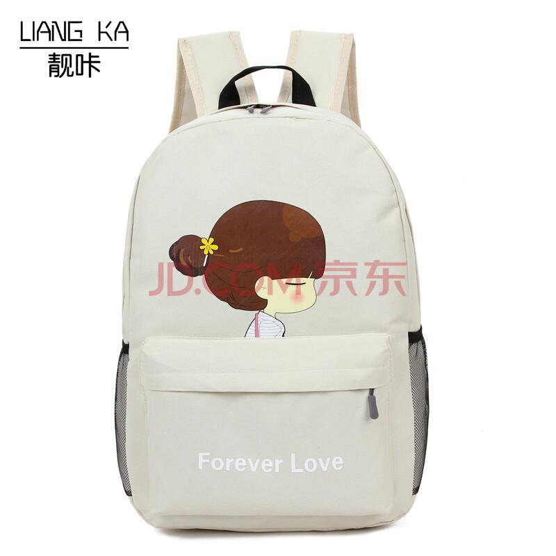 靓咔新款双肩背包女韩版卡通可爱学院风中学生书包电脑包休闲旅行背包