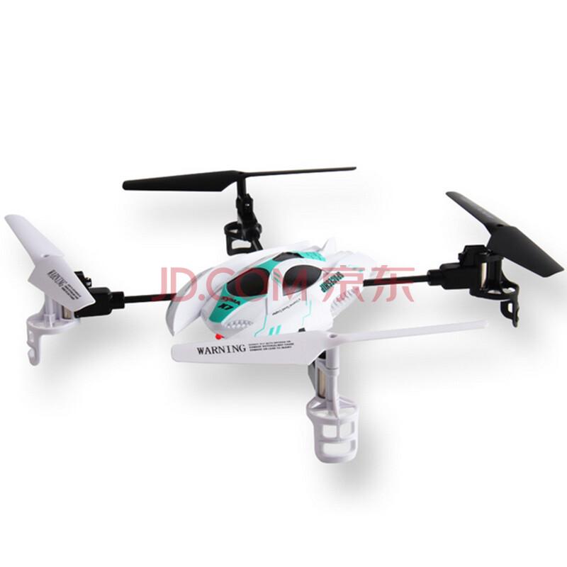syma司马航模x7六轴飞行器电动遥控飞机儿童玩具飞碟
