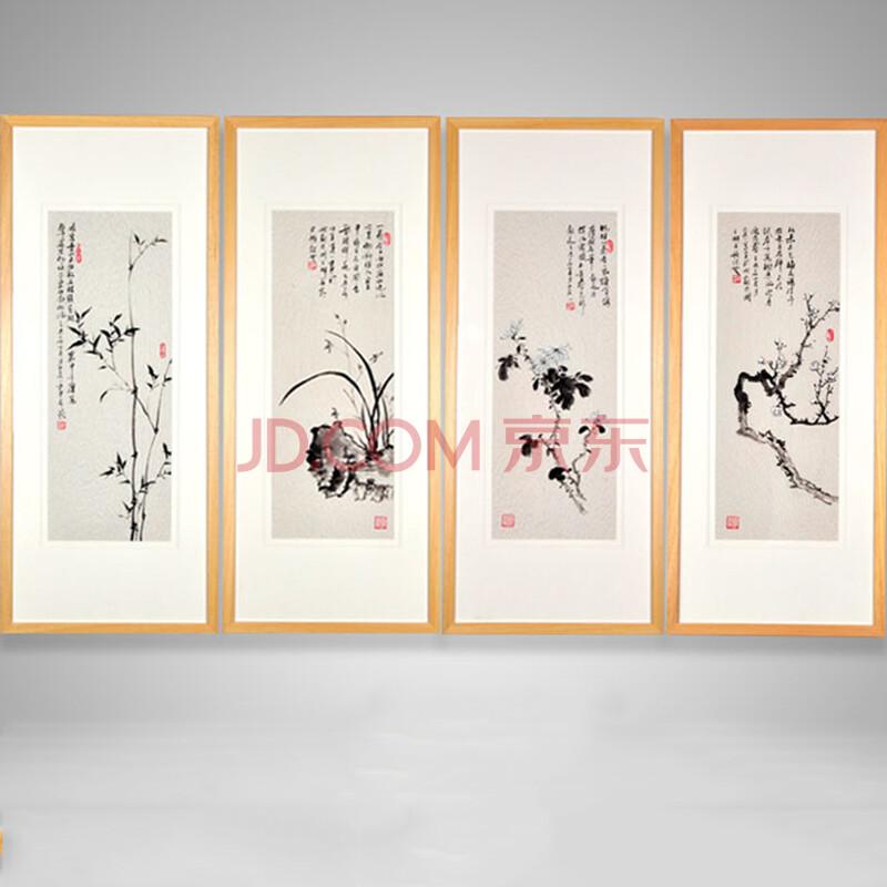 客厅装饰画 手绘国画梅兰竹菊四条屏 书房办公室装饰艺术水墨画 玄关